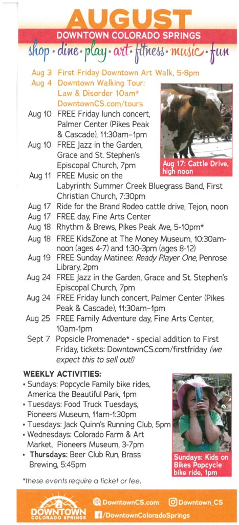 August 2018 Downtown Events